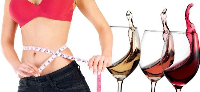 Алкоголь і схуднення