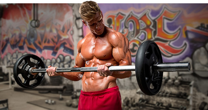 bicepsishtanga2.jpg (101.75 Kb)