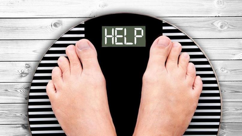 Чому після схуднення вага повертається